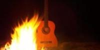 огън-китара